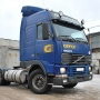 Volvo FH 12.420 truck tractor